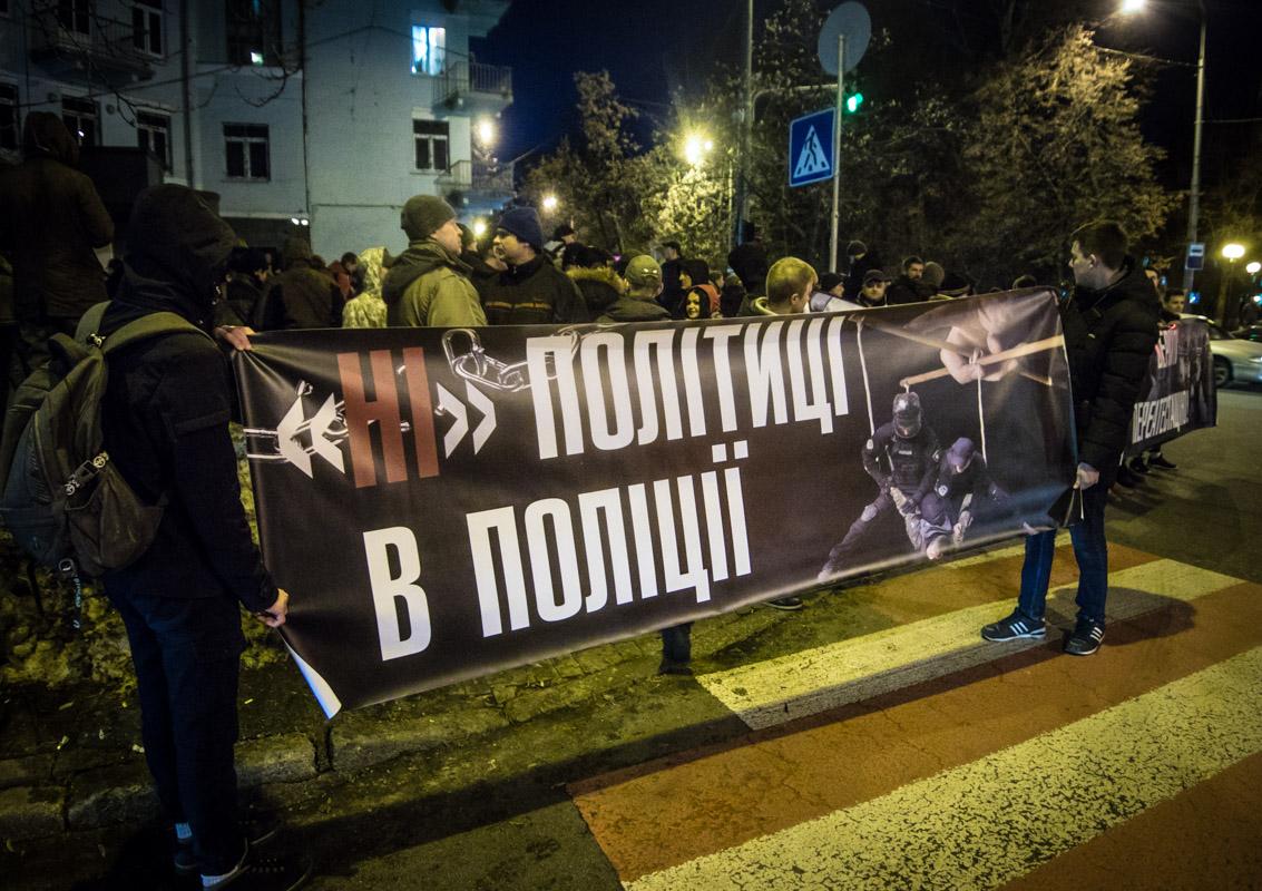 """Представители С14 скандированием передавали """"привет"""" министру внутренних дел Украины, несколько раз повторив лозунг, призывающий повесить Арсена Авакова """"на гілляку"""""""