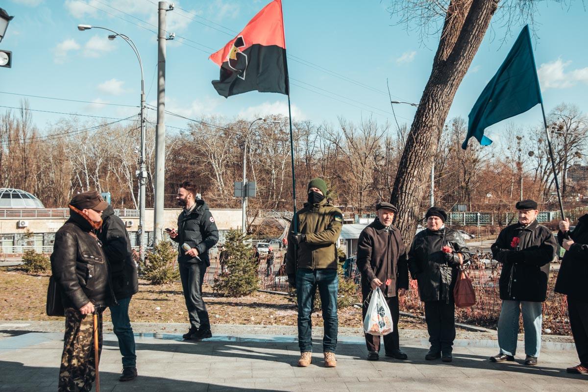 На мероприятии было много украинской и националистической символики