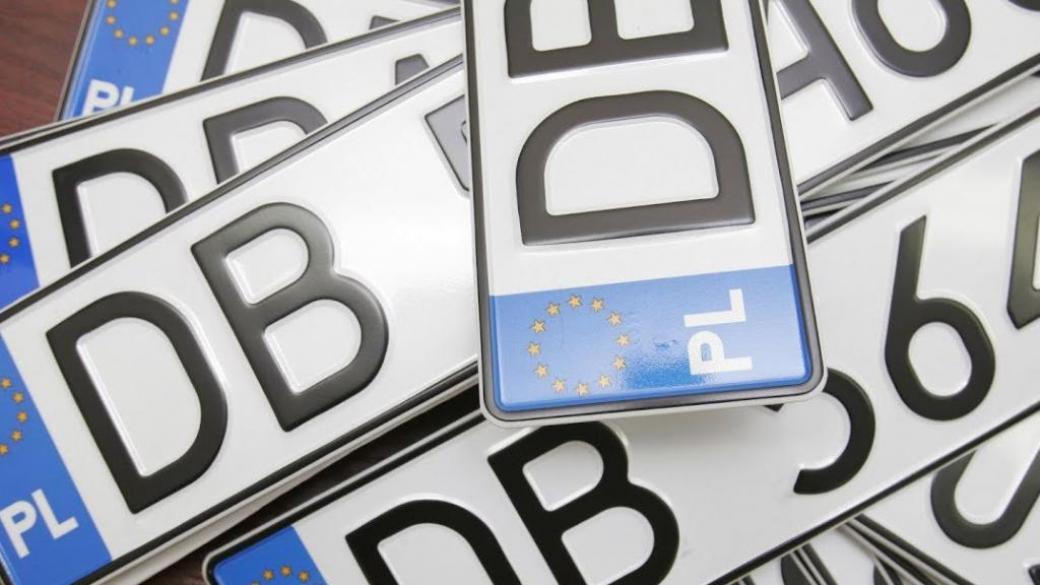 Сегодня последний день, когда для владельцев евроблях действуют льготы на растаможку
