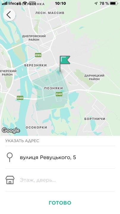 Сервис Glovo теперь работает на левом берегу Киева