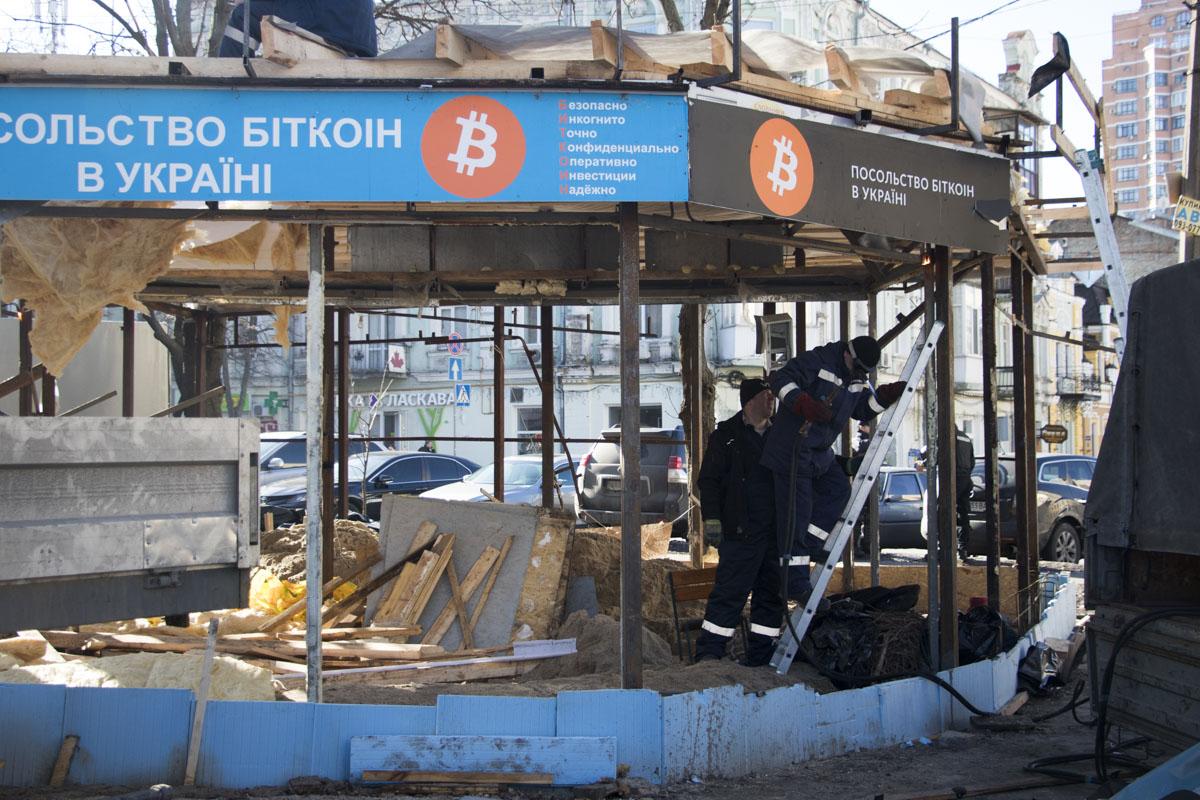В понедельник, 18 февраля, в Киеве на Львовской площади демонтировали еще один МАФ