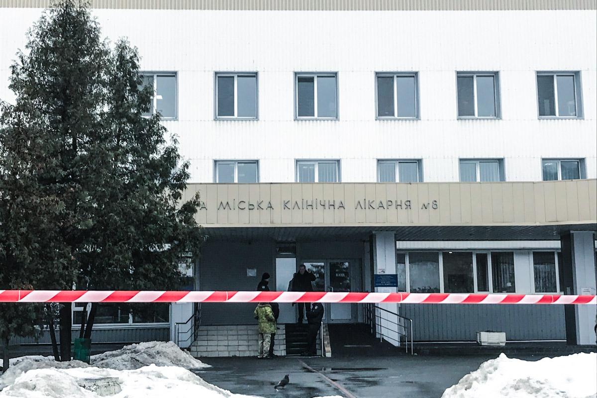 1 февраля поступила информация о минировании здания клинической больницы №8