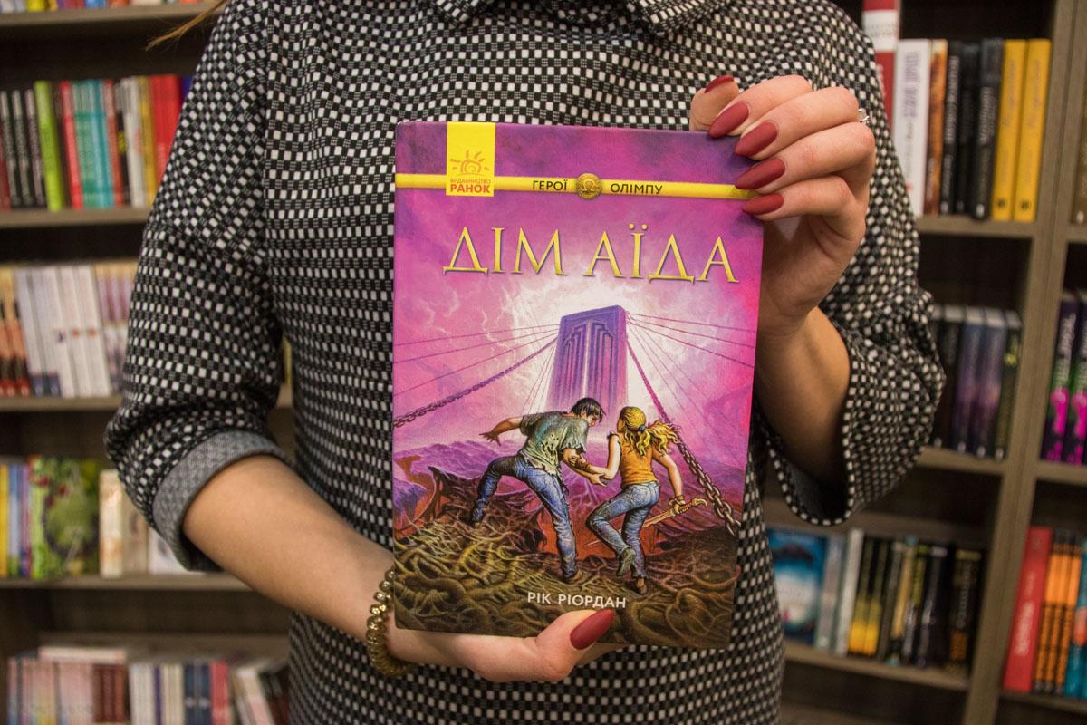 """""""Дом Аида"""" понравится как подросткам, так и взрослым любителям фэнтези и мифологии"""