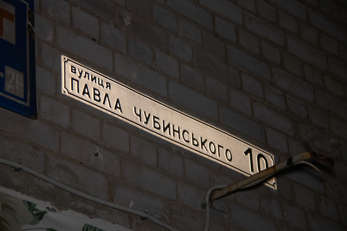 В ночь на 9 февраля в Киеве по адресу улица Павла Чубинского, 10 обнаружили труп мужчины