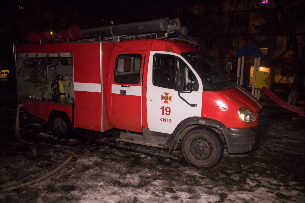 В ночь на 5 февраля в Киеве по адресу улица Курчатова, 20 произошел пожар