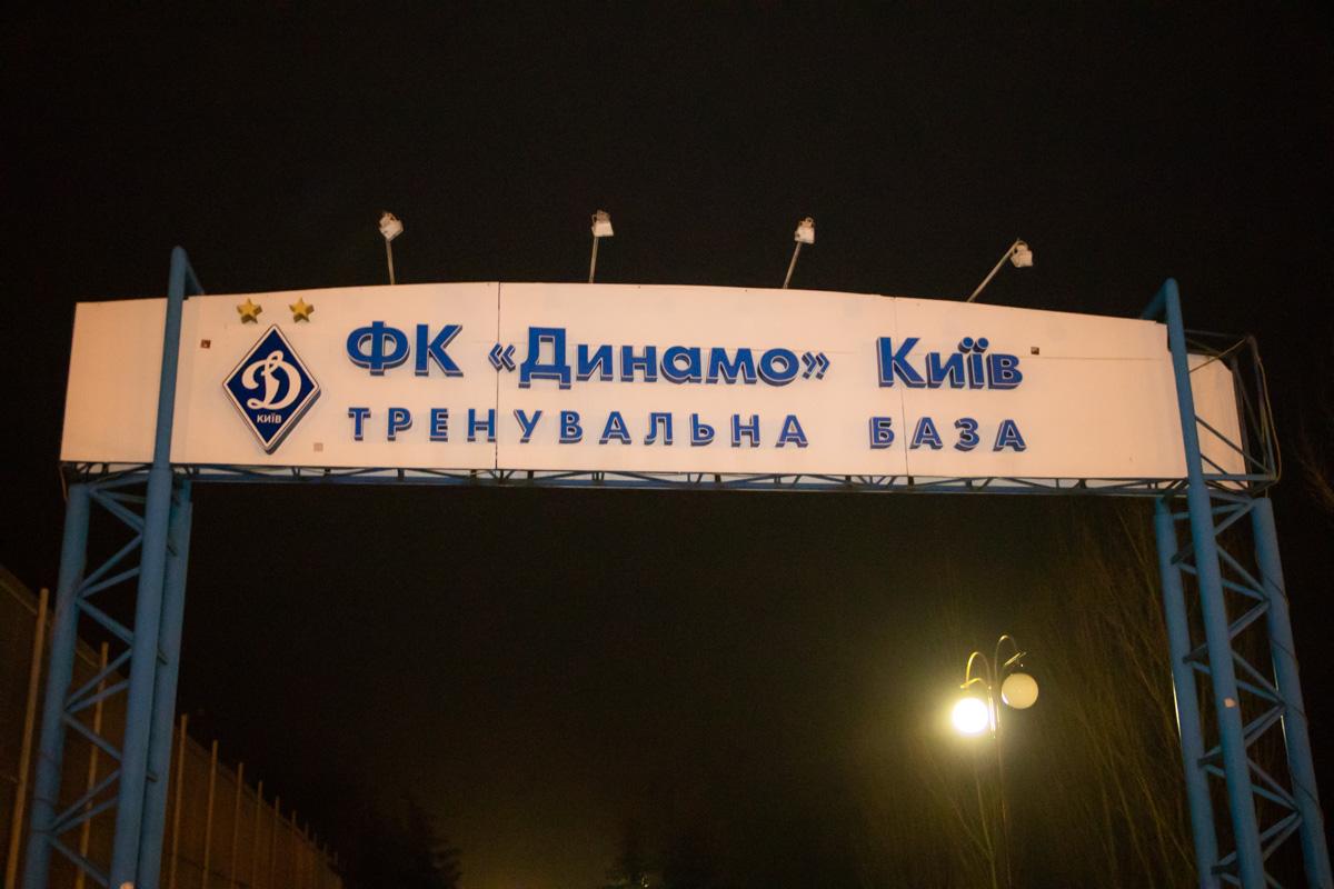 ДТП произошло напротив тренировочной базы Динамо Киев