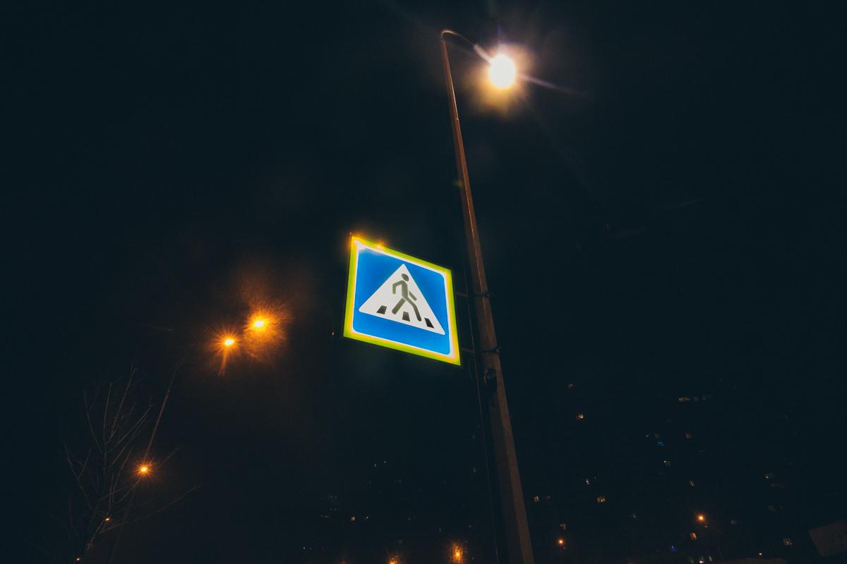 В Киеве установили двенадцать переходов для пешеходов нового образца