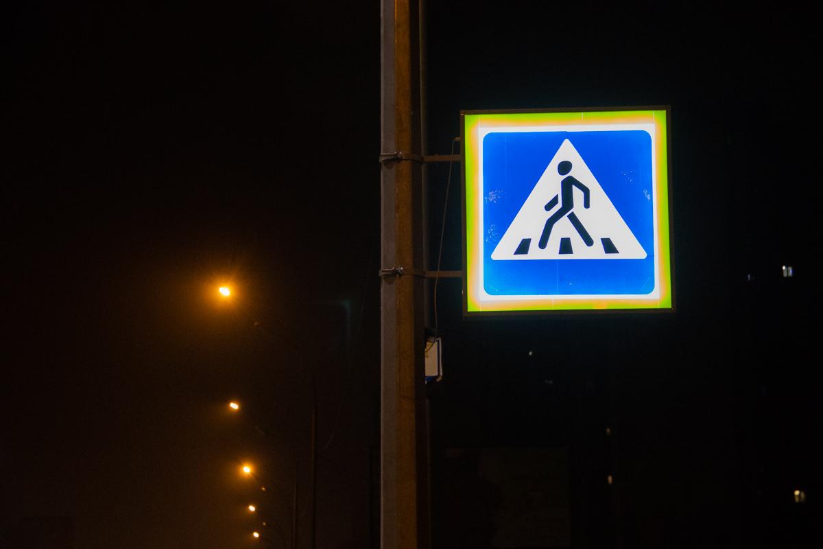 Такая инновация сэкономит электроэнергию и сделает переходы более безопасными как для водителей, так и для пешеходов