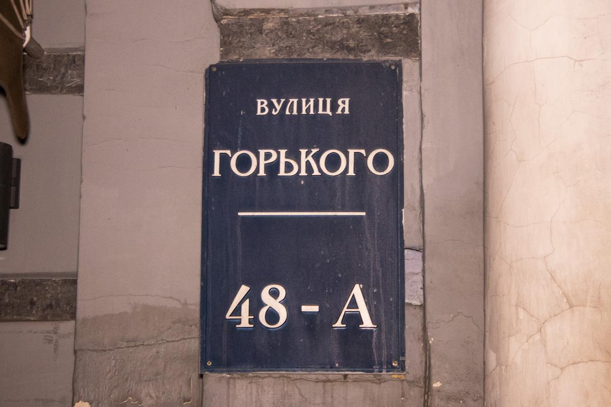 Автомобиль с польскими номерами, который разыскивали по ориентировке, остановили на улице Горького, 48а