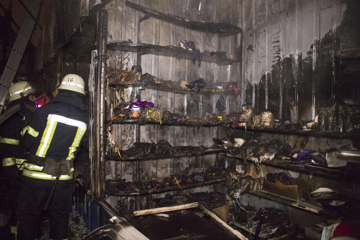 На место возгорания немедленно прибыли ближайшие подразделения пожарных