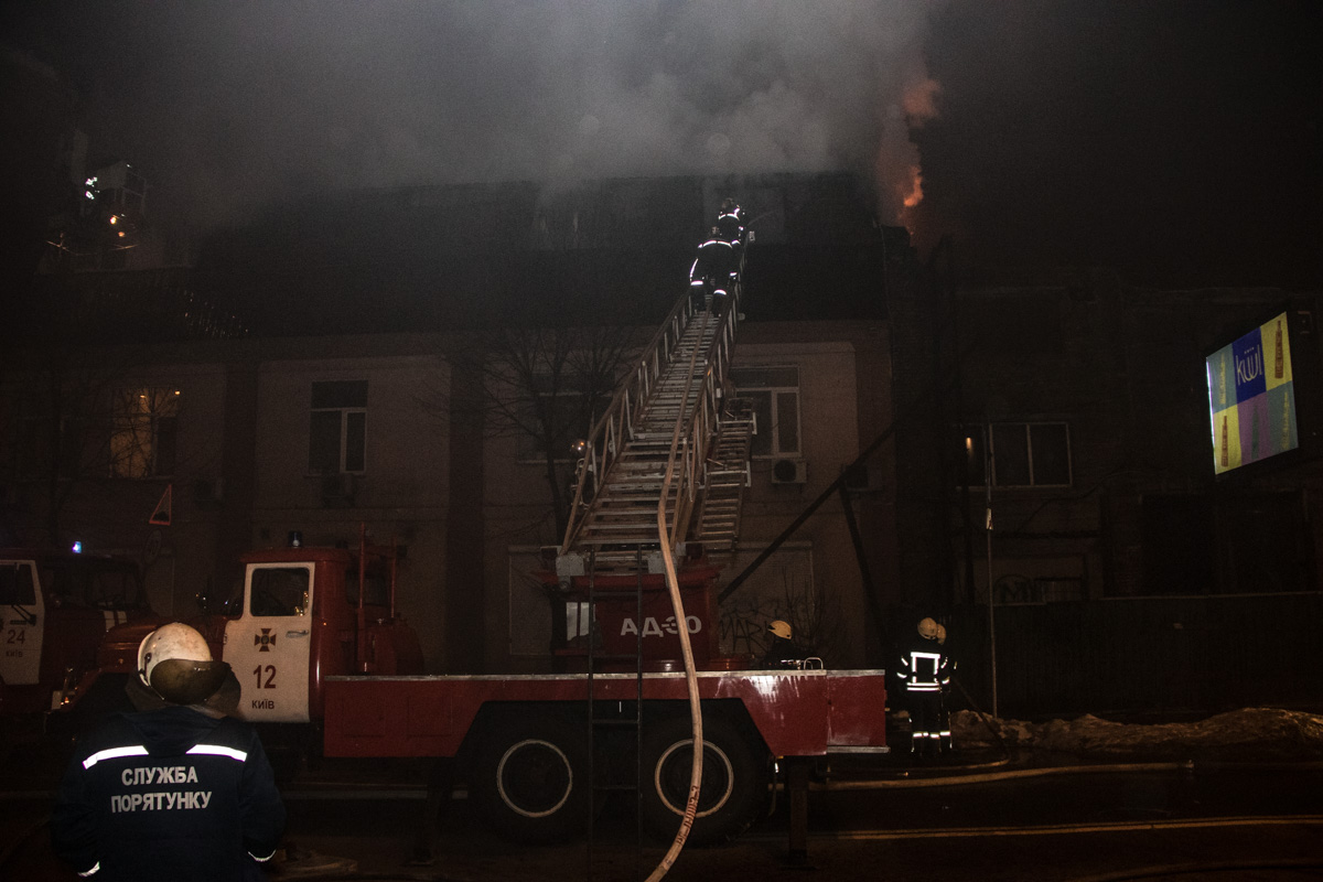 The fire swept the roof of the building. There was a danger of spreading fire.