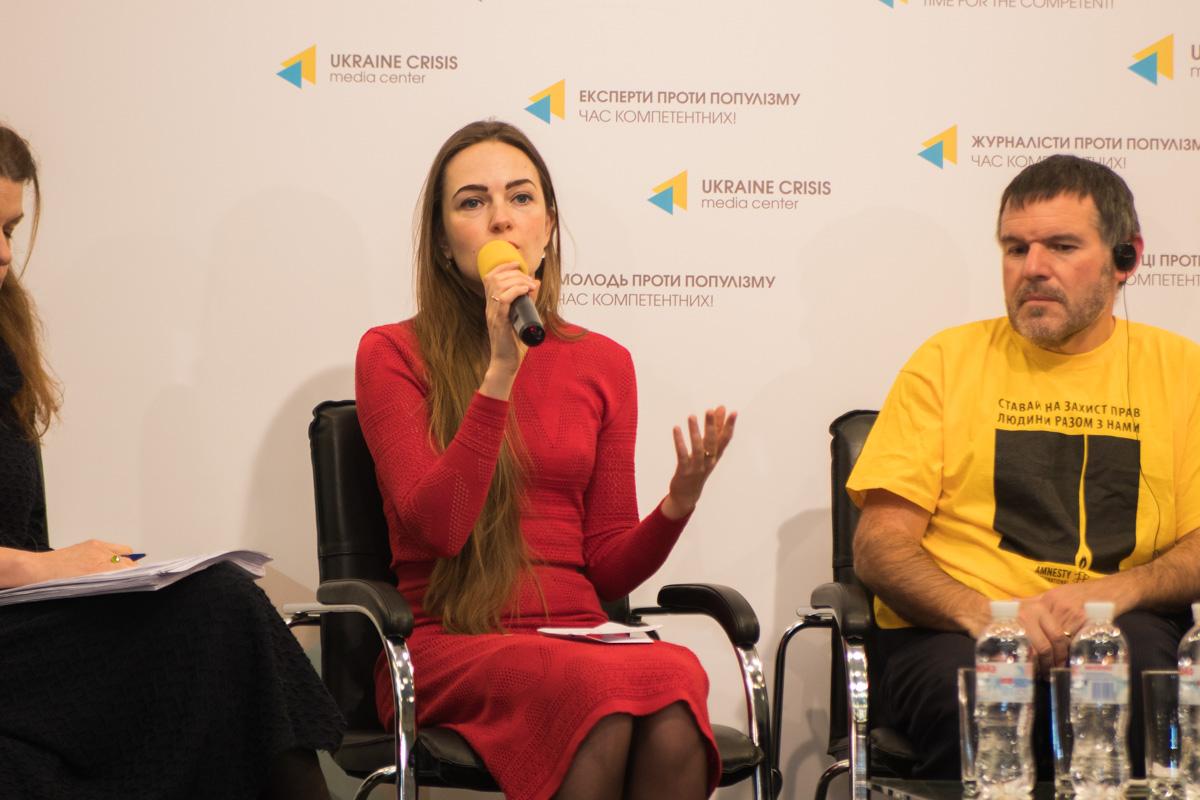 В этот день адвокаты, потерпевшие и представители общественных организаций публично заявляют об отсутствии надлежащего продвижения расследований, касающихся смертей и пыток людей на Майдане