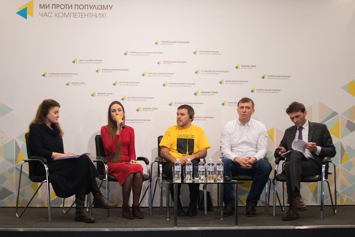 19 февраля в Украине чтут память погибших и пострадавших во время Евромайдана в 2014 году