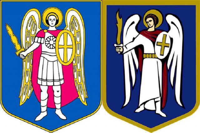 Герб Киева 1995 года (слева) и вариант герба 2000-х годов (справа)