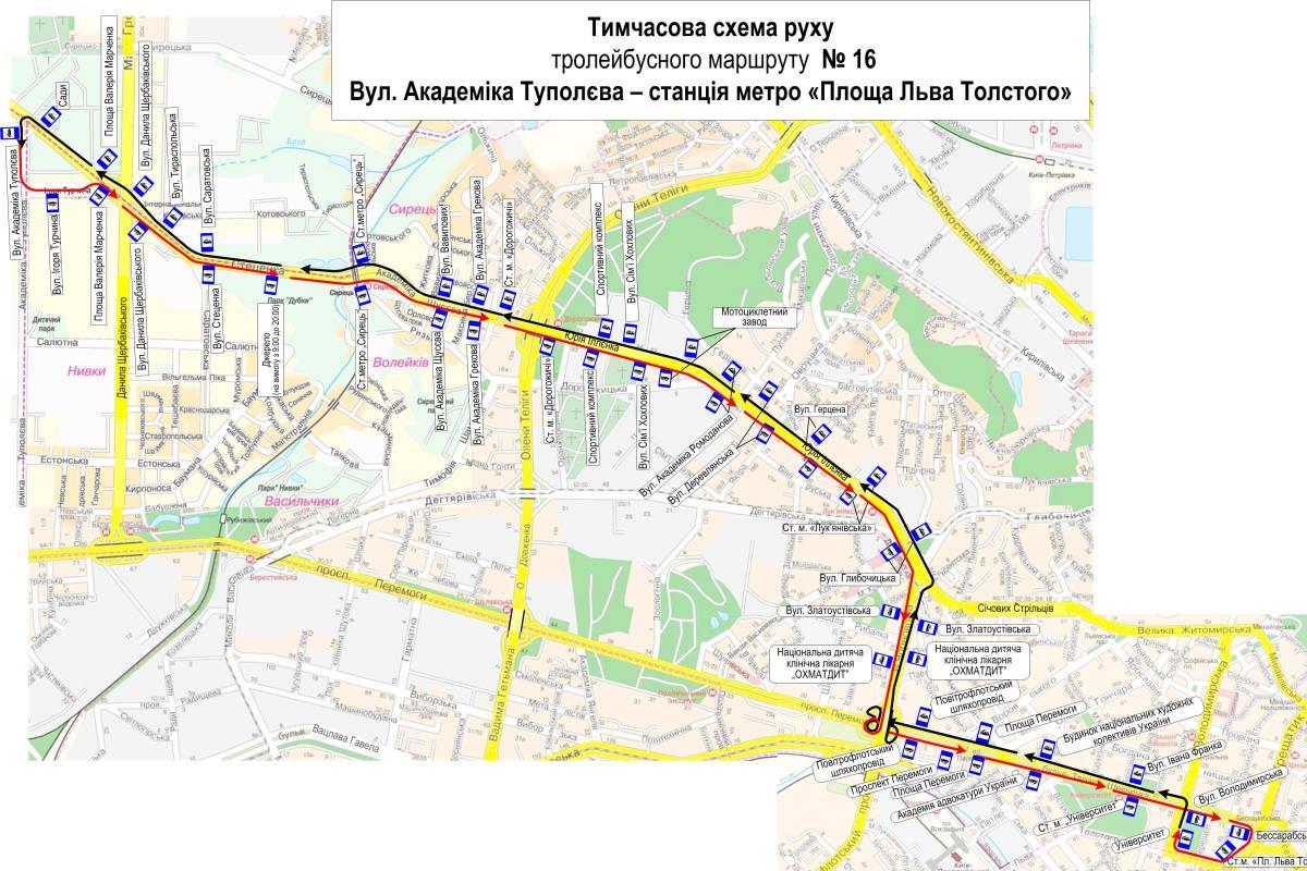 9 февраля из-за ремонта водопровода ограничат движение транспорта