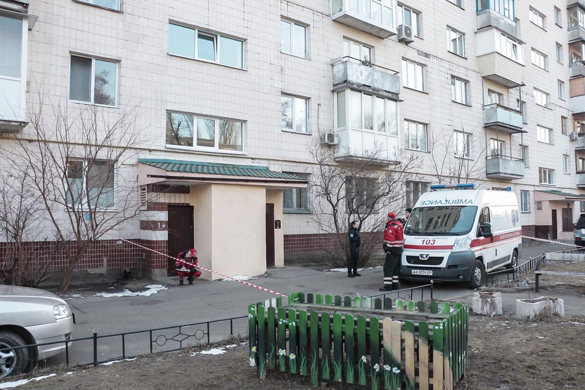 В понедельник, 25 февраля, в Киеве по адресу улица Салютная, 15 произошел несчастный случай