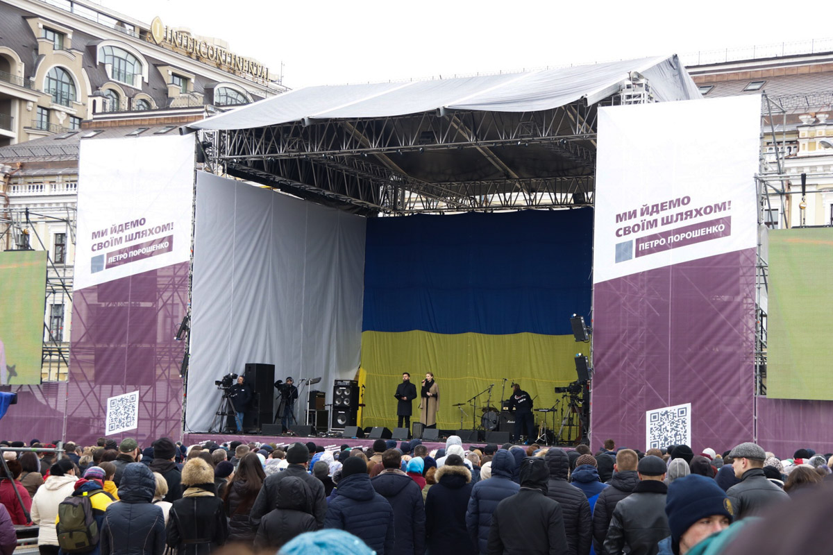 Для людей со сцены пели украинские песни и вещали спикеры, среди которых Ирина Геращенко и Виталий Кличко
