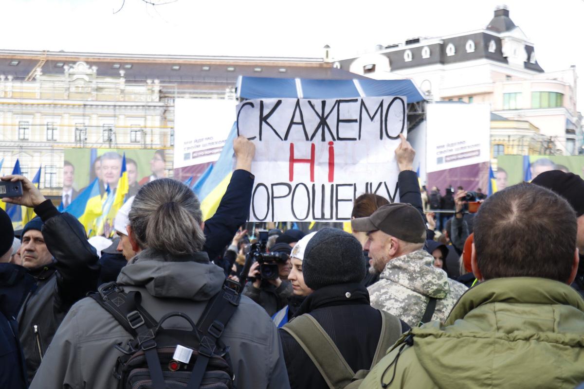 Также на Михайловскую пришли и те, кто против действующей власти
