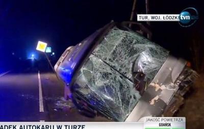 В ночь с 28 февраля на 1 марта, в Польше произошло ДТП с участием автобуса, следовавшего из Киева