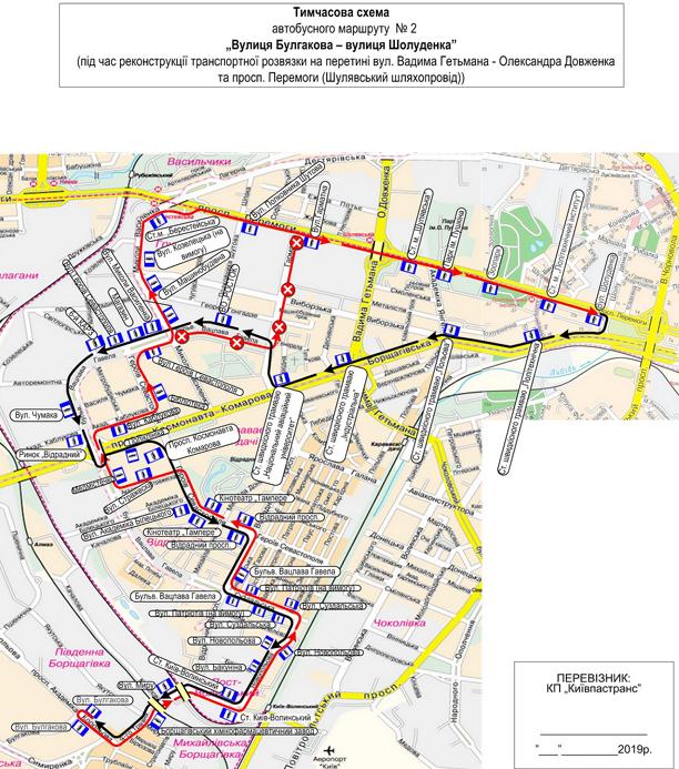 Автобусы №2 также будут организованы по обновленному маршруту