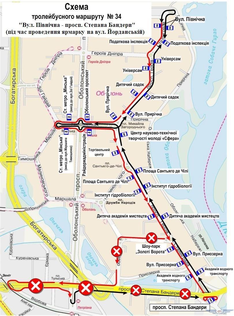 """Троллейбус №34 будет ездить лишь до Северного моста, не доезжая до станции метро """"Почайна"""""""