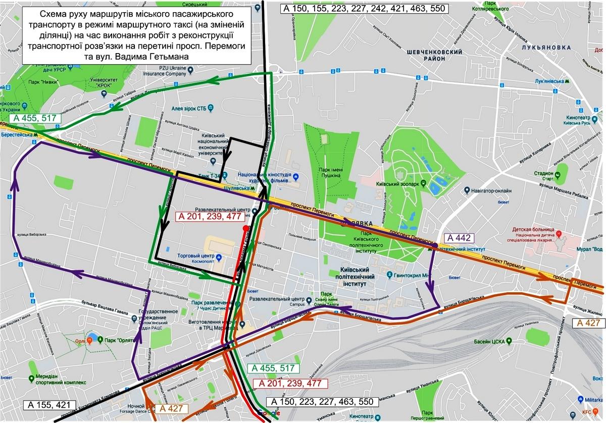 Схема маршрутов общественного транспорта