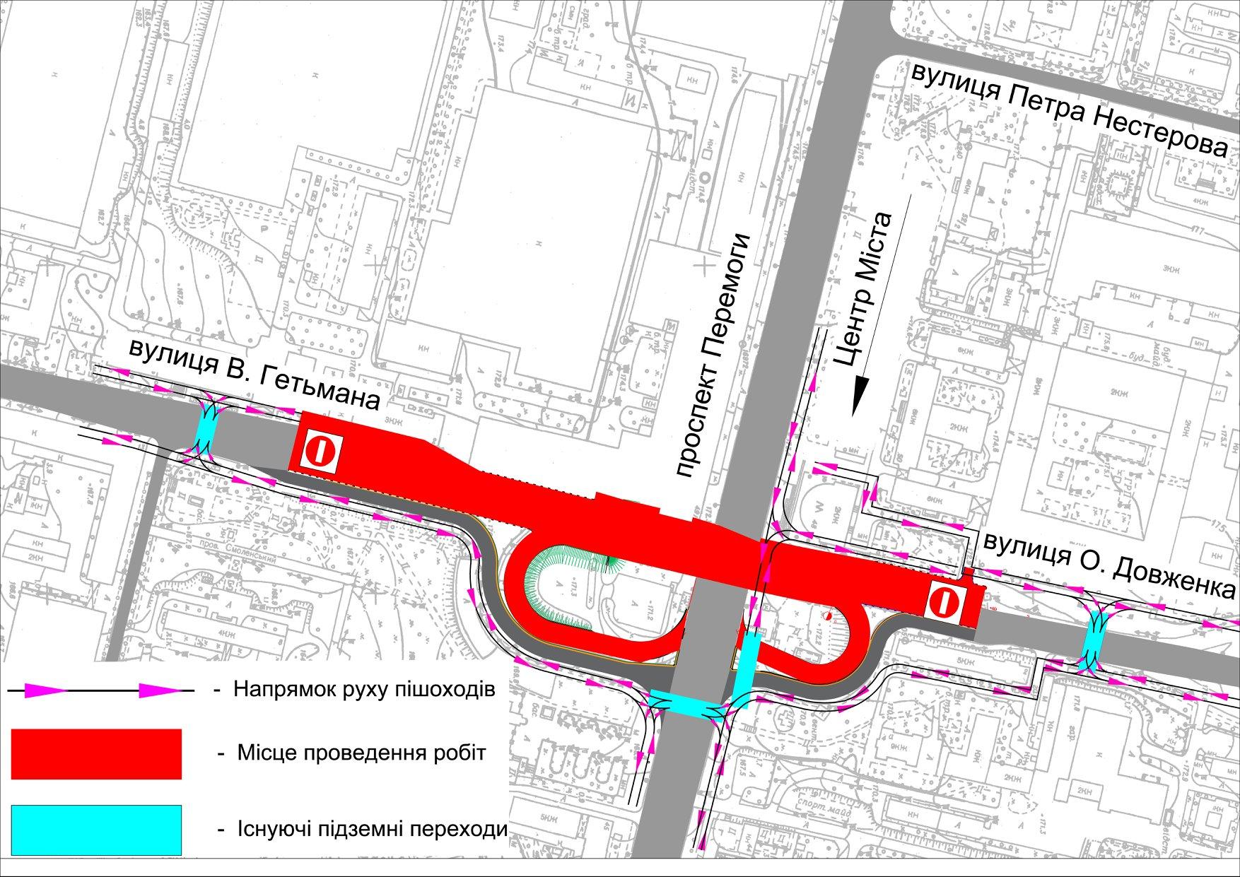 Для облегчения передвижениявозле Шулявского моста власти показали схему прохода для пешеходов