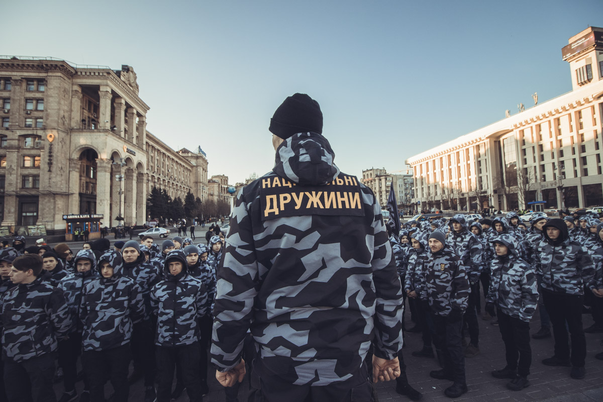 В Киеве прошел марш Национальных дружин
