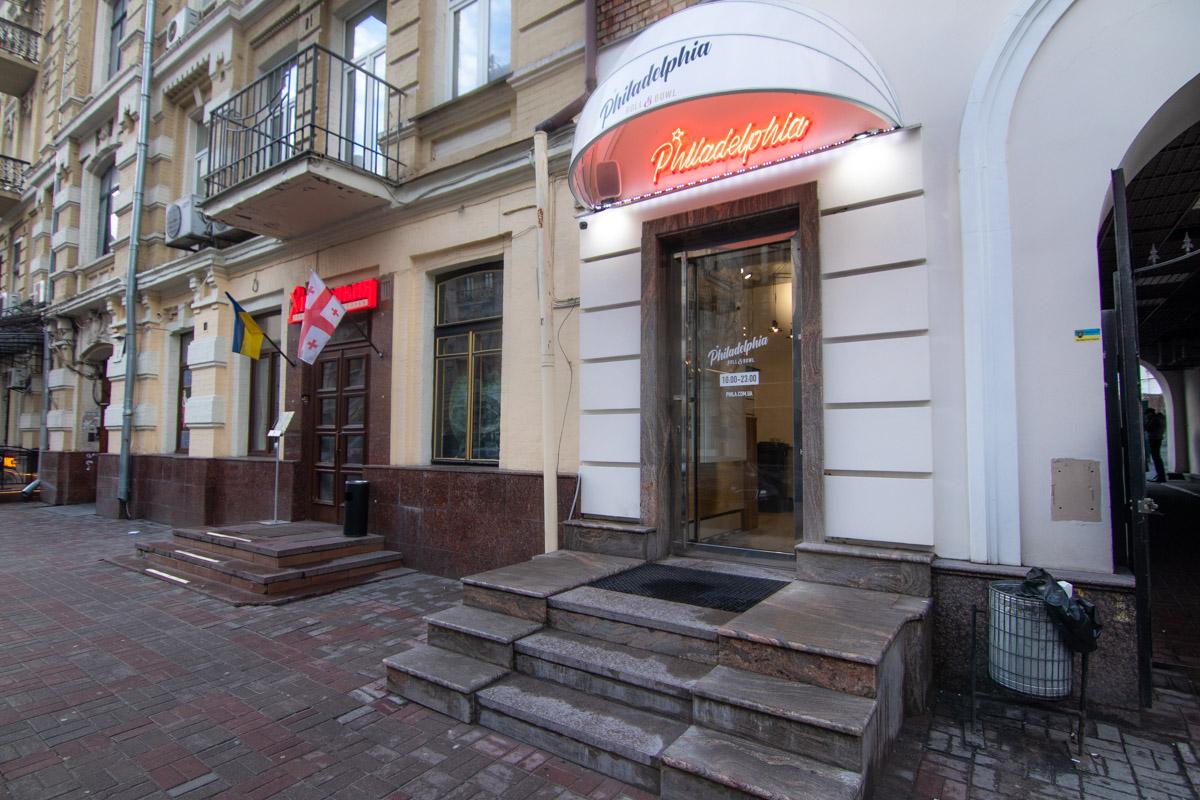 Заведение Димы Борисова открылось в самом центре Киева