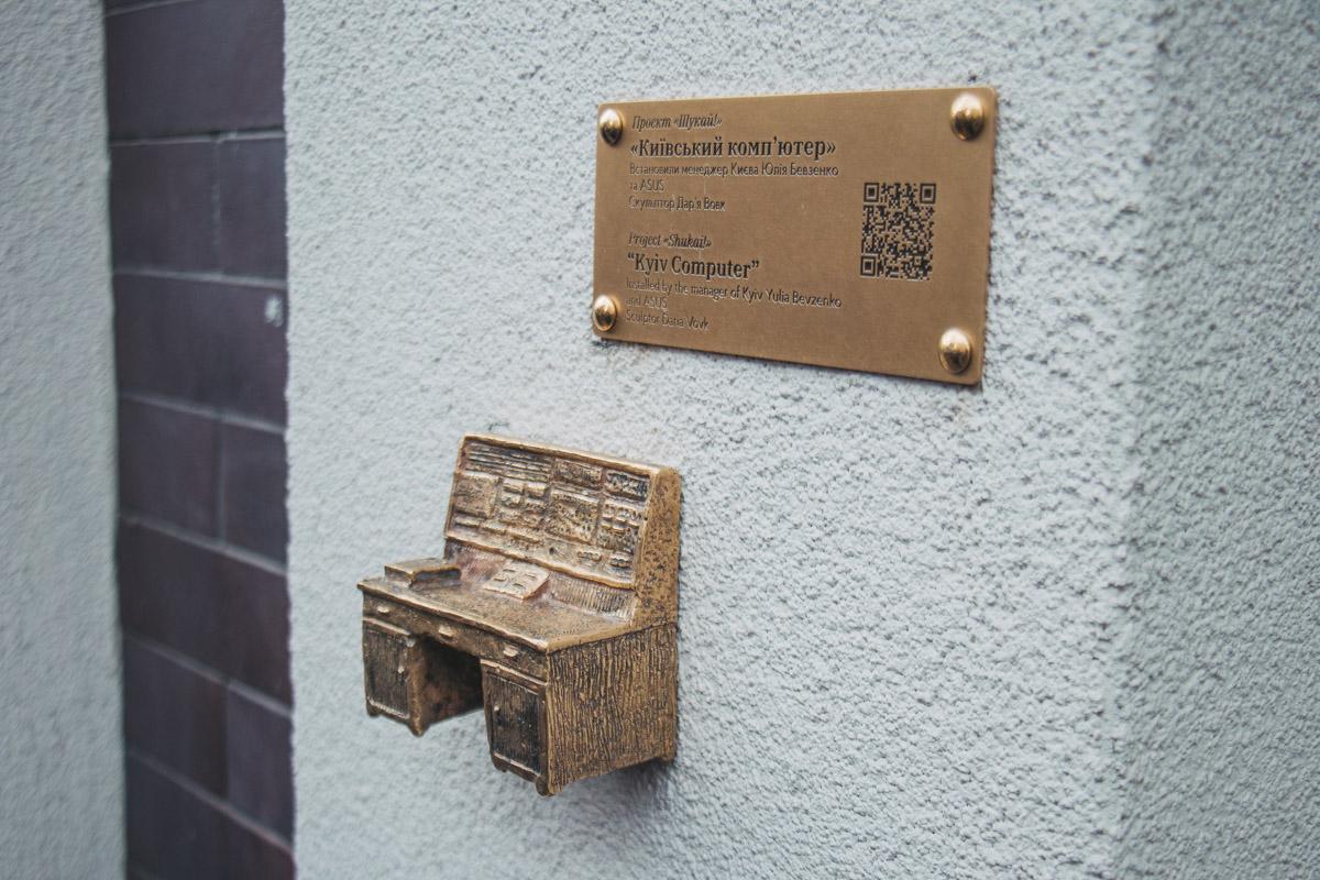 Мало кто знает, что первый компьютер изобрели в Киеве