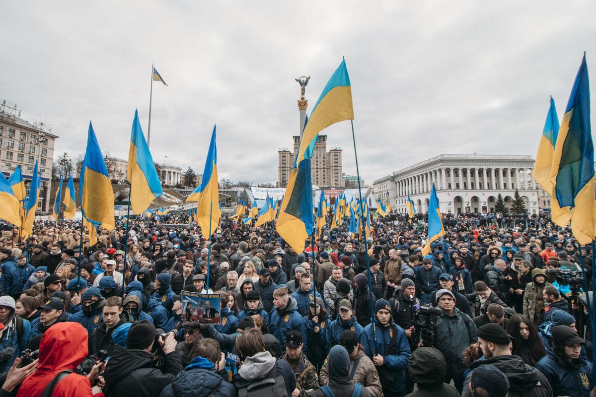В Киеве третий раз прошел митинг активистов Национального корпуса