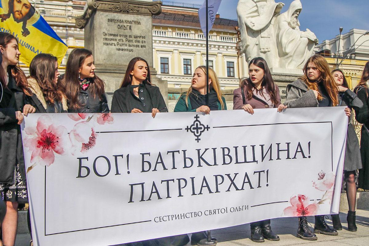 Митингующиевыступают против абортов и публично читают послание апостола Павла римлянам