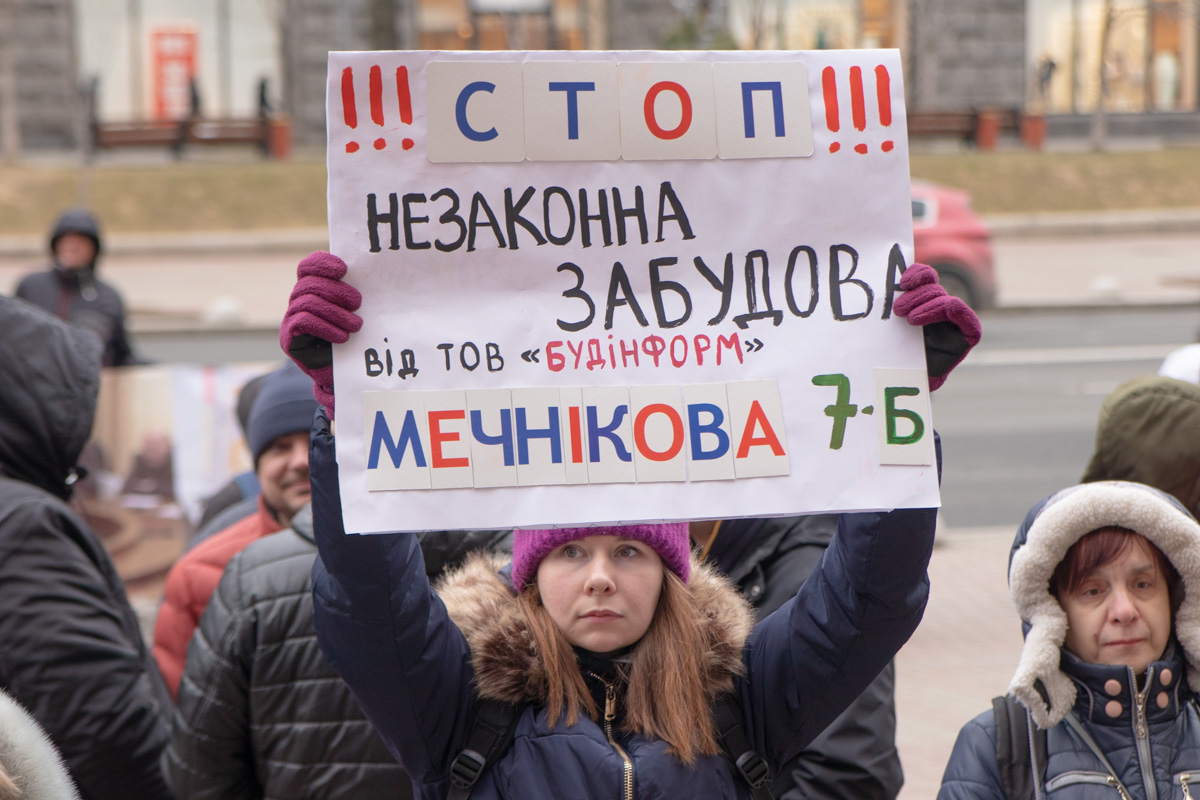 Люди протестовали против незаконных, по их мнению, застроек