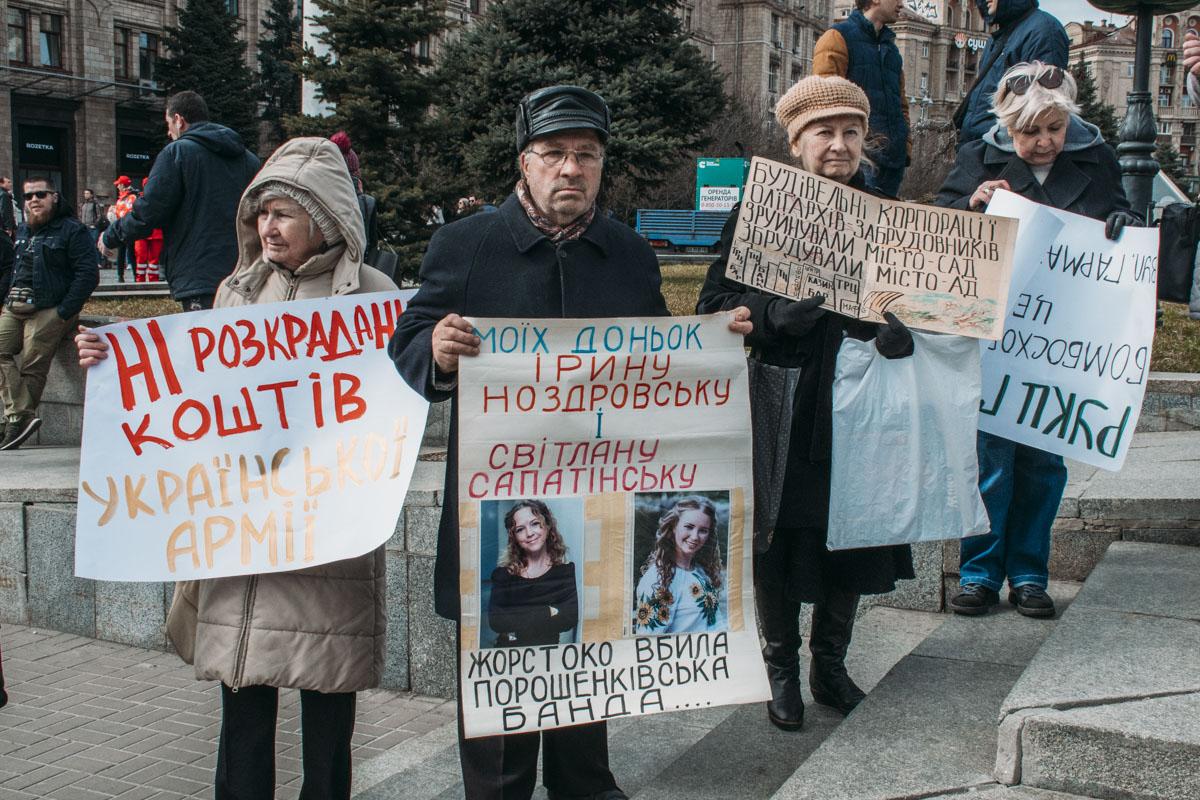 Среди митингующих был и отец Ирины Ноздровской