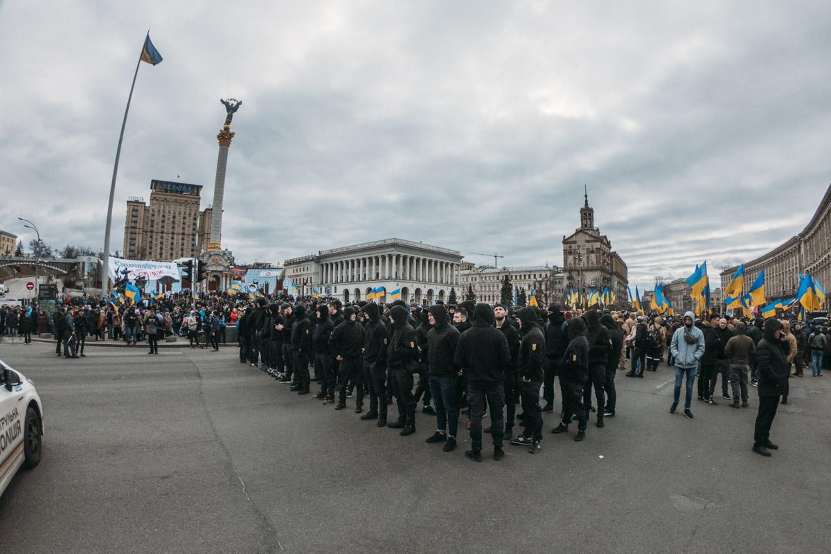 По данным МВД Украины, в митинге приняли участие около 5 тысяч человек