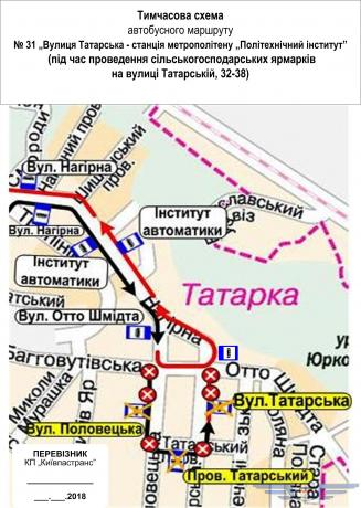 Схема маршрута автобуса №31