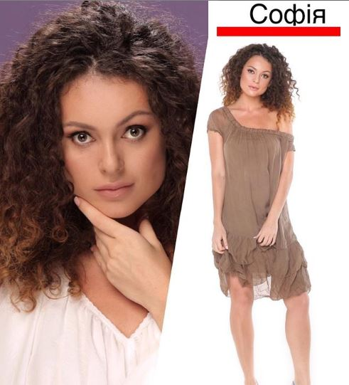 Bachelor Ukraine - Season 9 - Nikita Dobrynin - Contestants - *Sleuthing Spoilers* H1