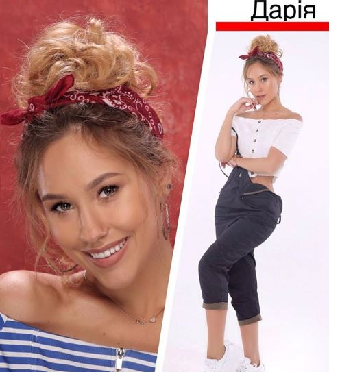 Bachelor Ukraine - Season 9 - Nikita Dobrynin - Contestants - *Sleuthing Spoilers* H2