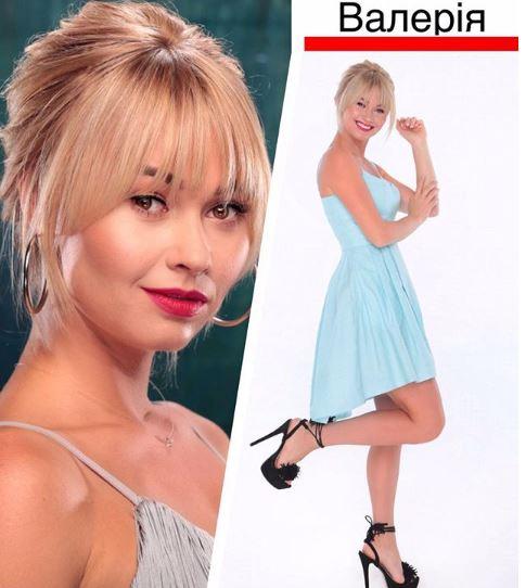 Bachelor Ukraine - Season 9 - Nikita Dobrynin - Contestants - *Sleuthing Spoilers* H5