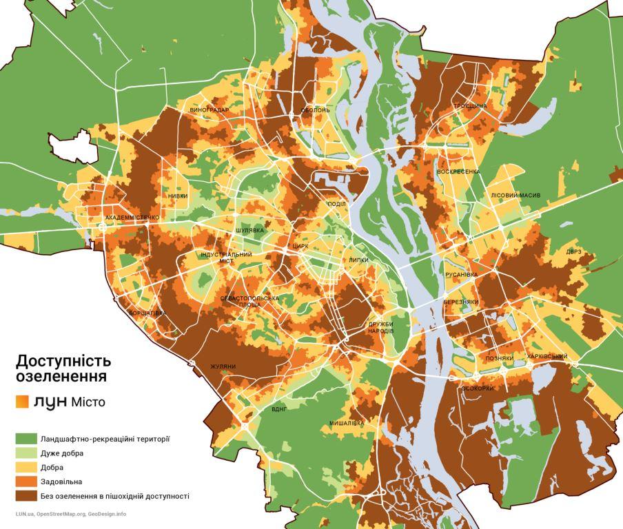 Карта: какие микрорайоны в Киеве больше всего наполнены зелеными зонами