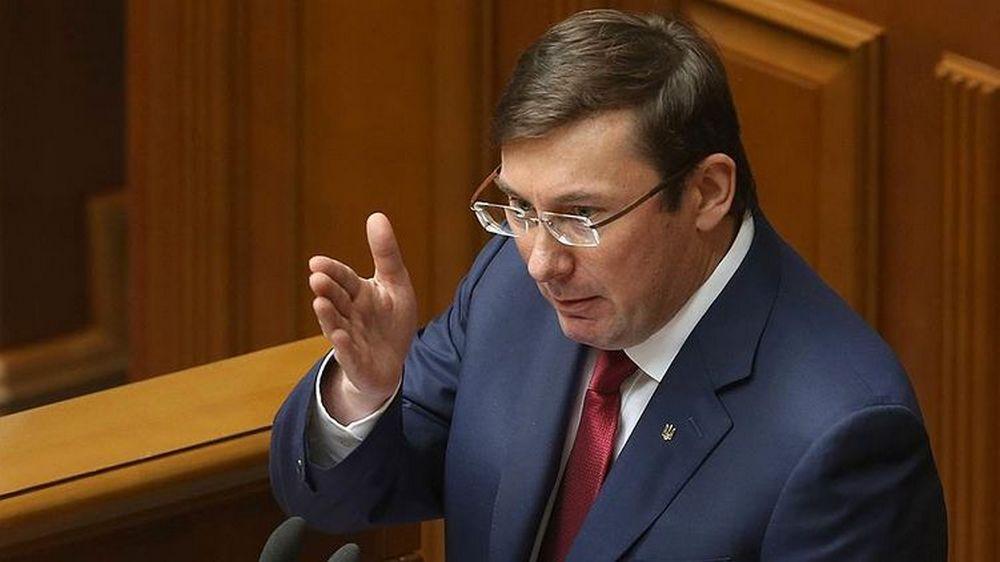 ГБР завело дело на Генпрокурора Украины