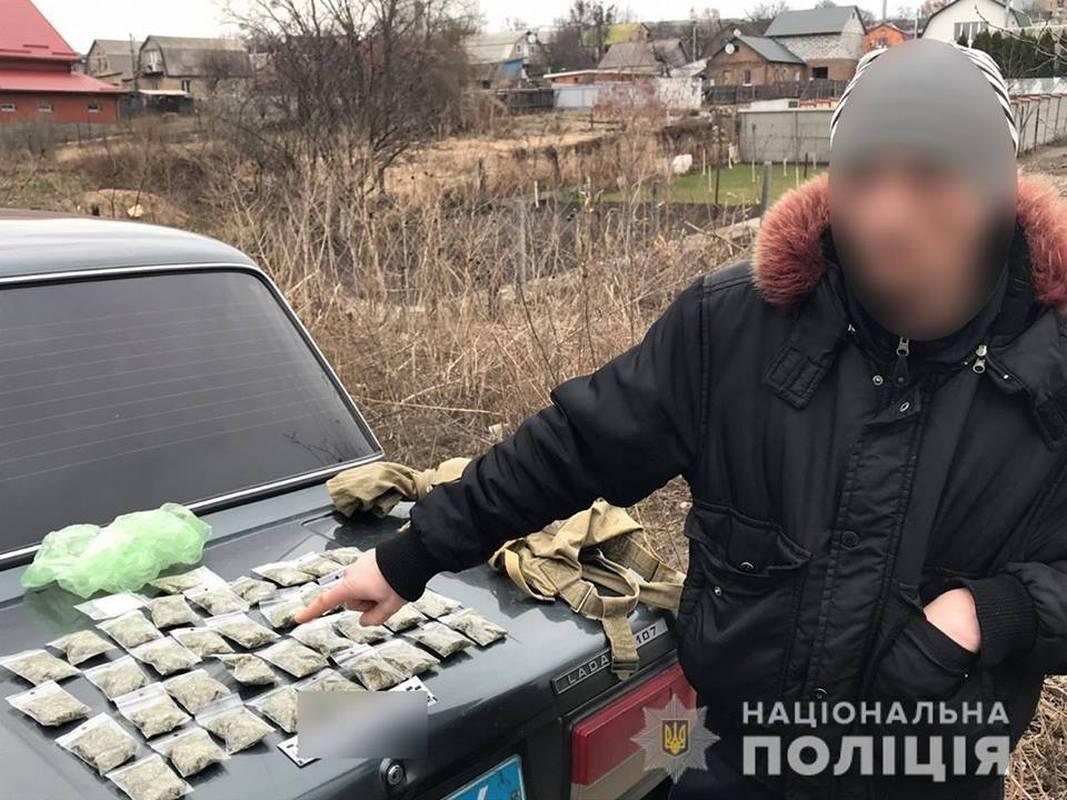 В Ирпенском районе безработный мужчина торговал марихуаной