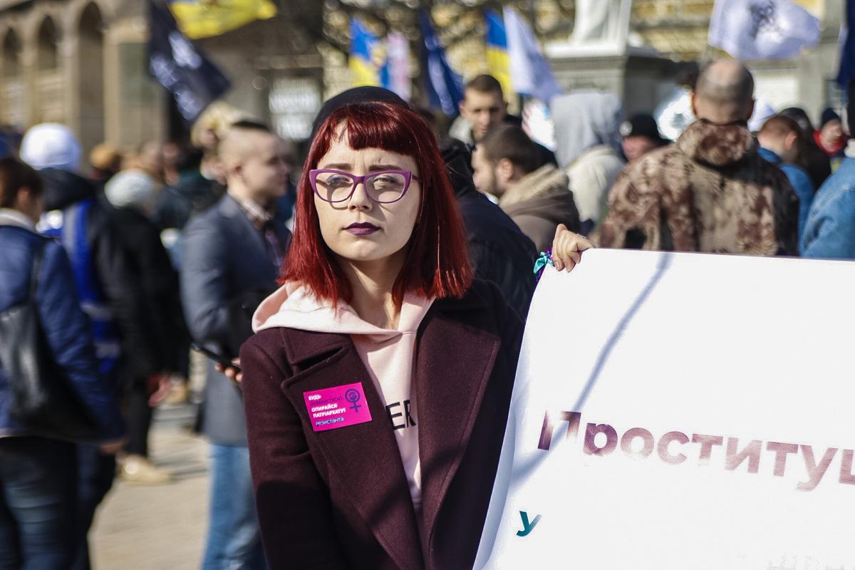 Марш женщин завершился в 13:45 на Почтовой площади
