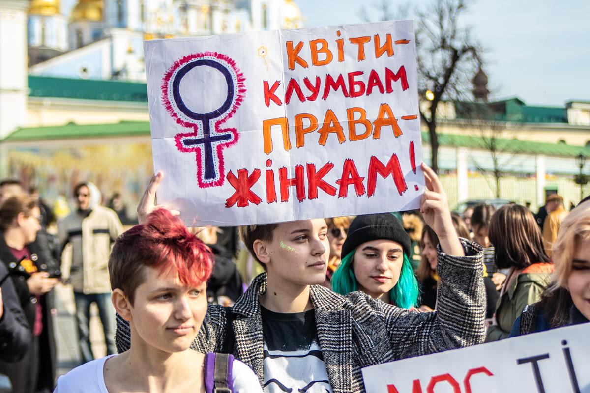 Участницы марша пришли с плакатами
