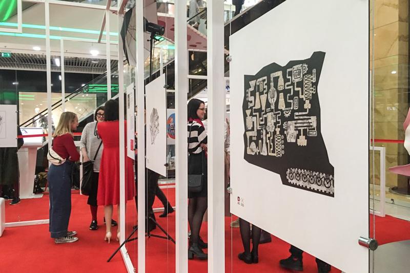 Выставка будет работать до 31 марта