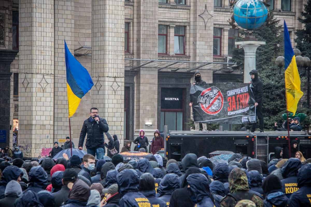 Митингующие объявили свои требования на Майдане Независимости