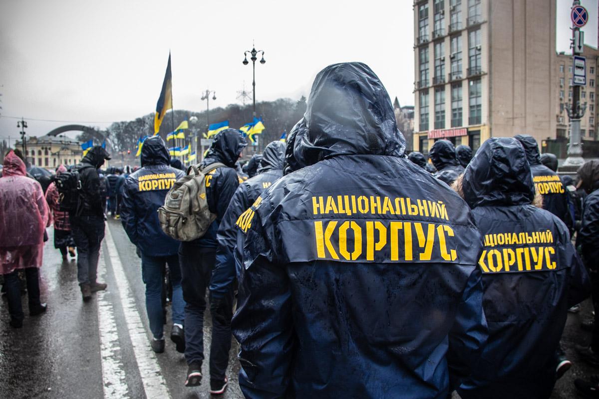 Нацкорпус требует расследовать коррупцию в оборонном секторе