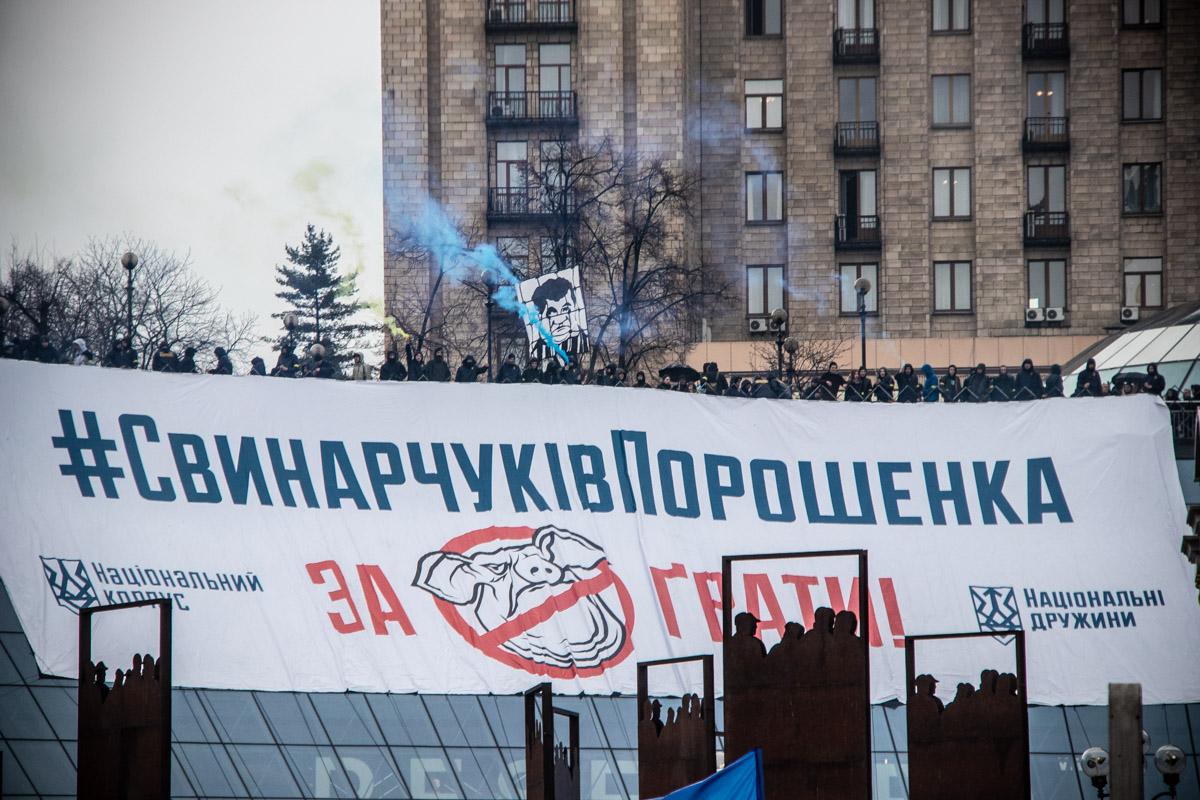 16 марта Нацкорпус провел акцию в центре Киева