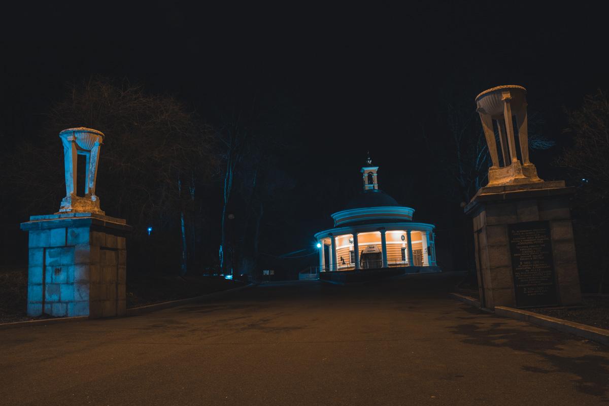 Знаменитая историческая локация - Аскольдова могила