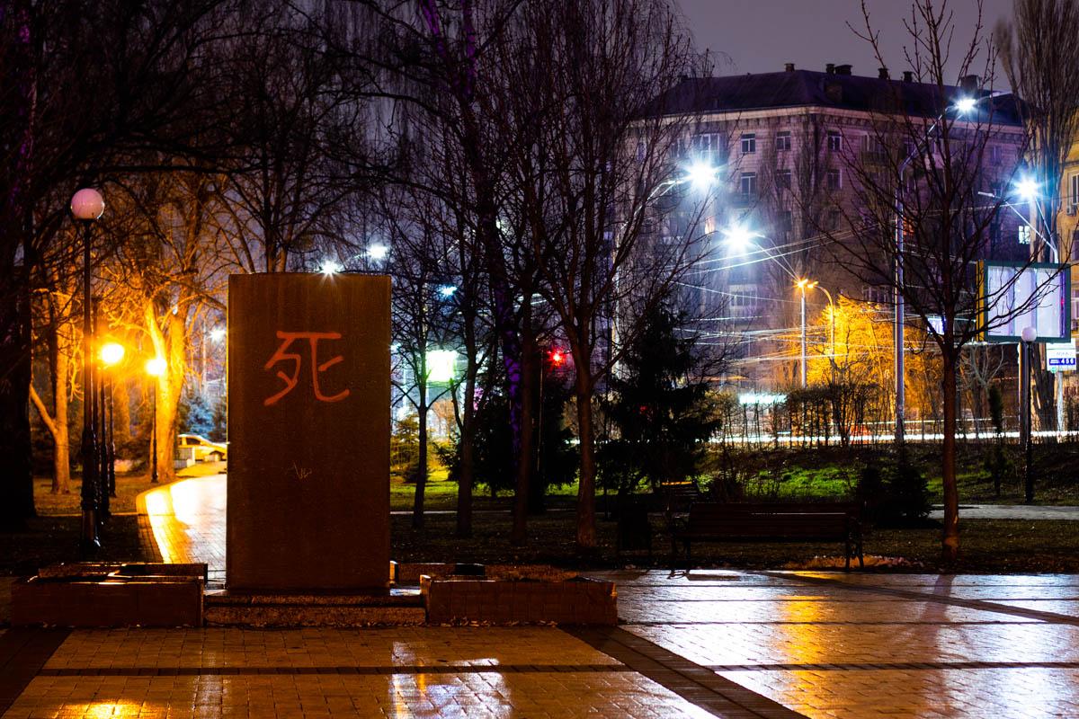 Иллюминация ночного города завораживает своей красотой